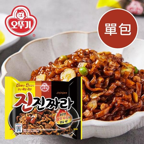 韓國 OTTOGI 不倒翁 金炸醬炒碼麵 (單包入) 135g 炸醬炒碼麵 炸醬 炸醬麵 炒碼 炒碼麵 泡麵