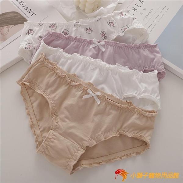 4條 純棉內褲低腰木耳邊可愛日系少女棉質透氣學生三角褲【小獅子】