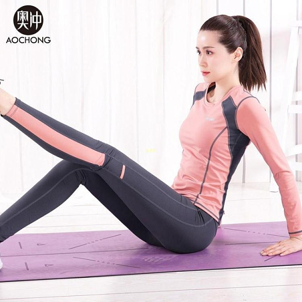 瑜伽服運動套裝女秋冬款顯瘦速干大碼健身房跑步健身服長袖訓練服 快速出貨