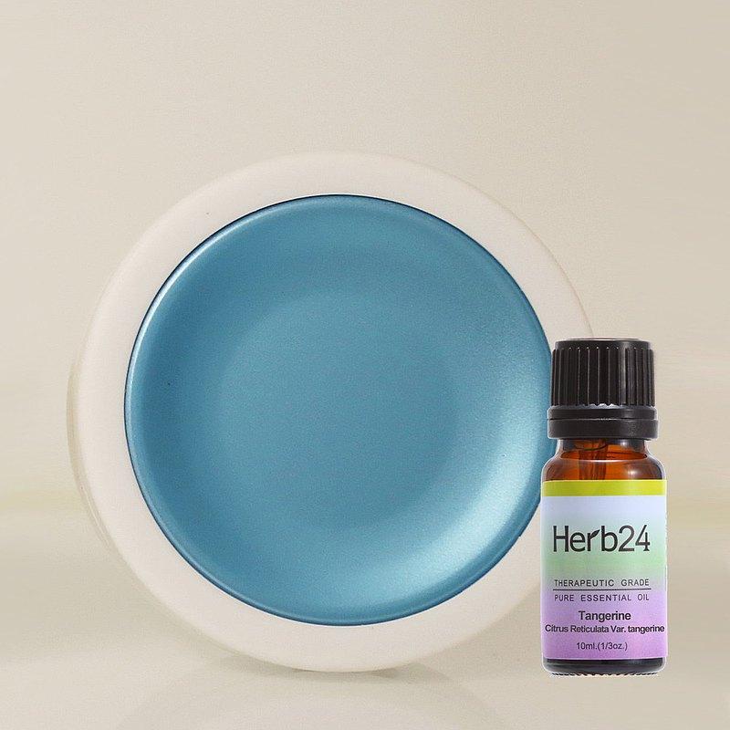 精油擴香組-藍色恆溫擴香器 & 紅桔精油 10ml