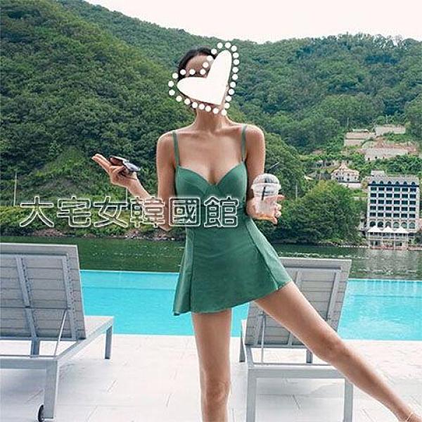 泳衣女溫泉泳裝保守小胸聚攏韓國顯瘦性感遮肚裙式連體游泳衣女19新款 快速出貨