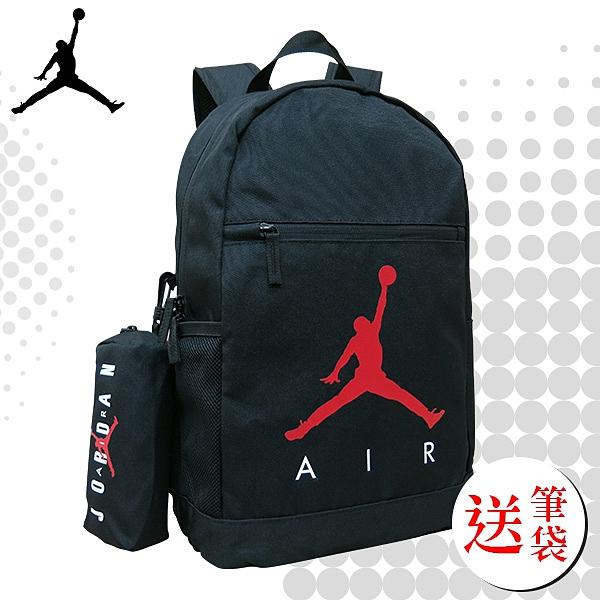 JORDAN 喬丹 後背包 運動背包 雙肩包 大學包 送鉛筆袋 9A0503 得意時袋