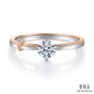點睛品 Promessa GIA 40分 同心結 18K金鑽石結婚戒指