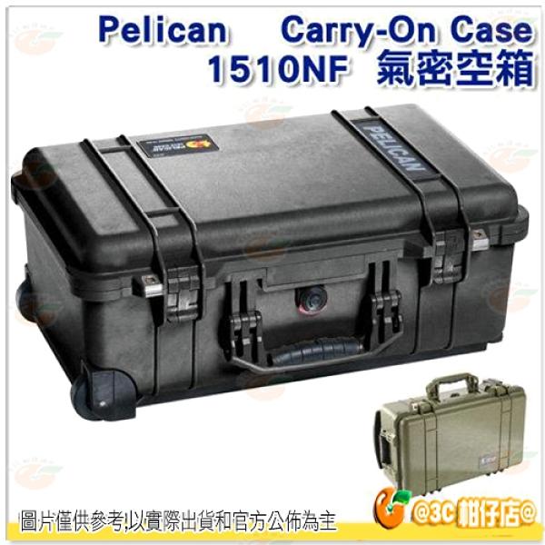 @3C 柑仔店@ 客訂 Pelican 1510NF 氣密箱 黑 不含泡棉 含輪座 塘鵝 拉桿滑輪登機箱 公司貨