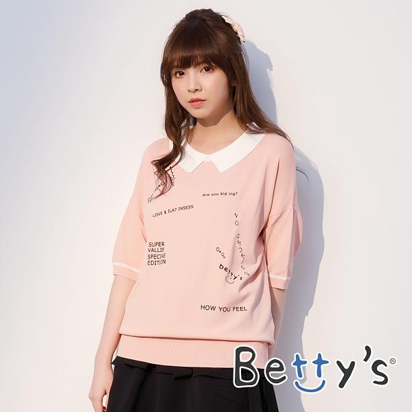 betty's貝蒂思 英文印花針織線衫(粉色)
