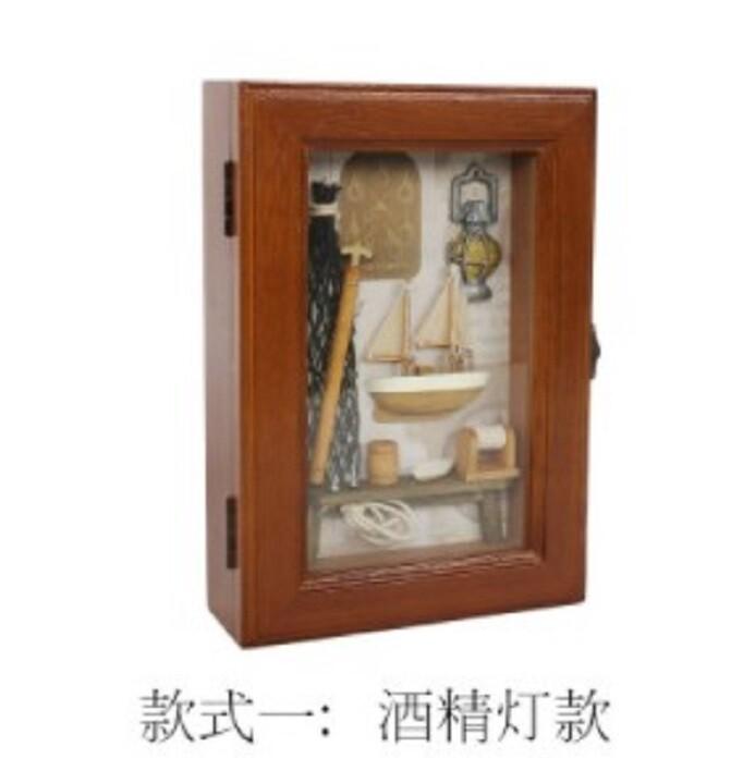 實木質3d立體壁掛鑰匙盒