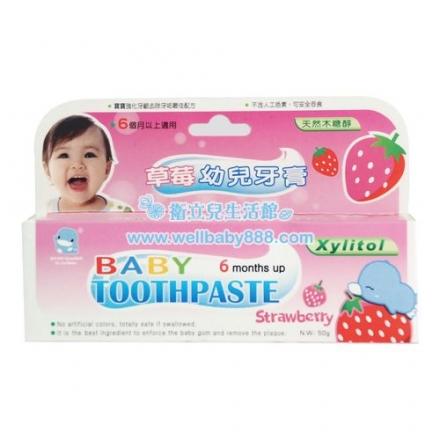 KUKU酷咕鴨 幼兒牙膏(草莓)
