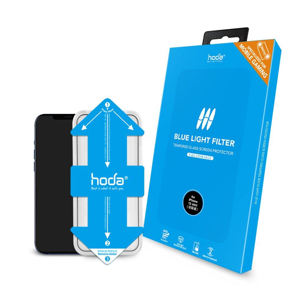 【快速到貨】hoda iPhone 12 mini 5.4吋 手遊專用霧面磨砂抗藍光滿版玻璃保護貼(附貼膜神器)