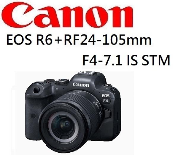 名揚數位 (無分期優惠) CANON EOS R6 + RF 24-105mm F4-7.1 STM KIT 無反微單眼全幅機 佳能公司貨~