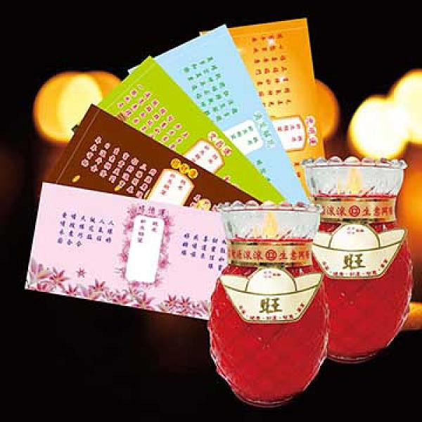 【南紡購物中心】派樂第二代水點燈 專利環保水蠟燭/開運燈燭-旺萊鳳梨燈型(1對+祈福卡5張1套組)