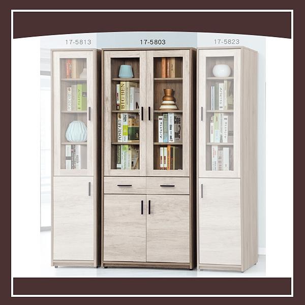 【多瓦娜】艾妮雅雙色3尺書櫃 21050-401175803