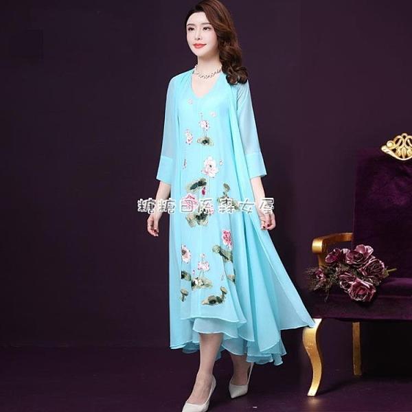 中國風刺繡洋裝女2021春新款假兩件媽媽顯年輕民族氣質優雅女裝