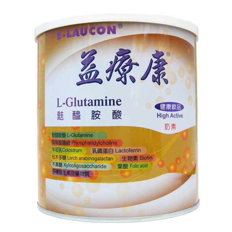 益療康 麩醯胺酸奶粉 665g/罐麩醯胺酸乳鐵蛋白葉酸