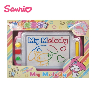 【sanrio三麗鷗】美樂蒂 塗鴉繪圖板