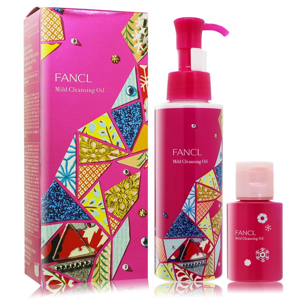 FANCL 芳珂 淨化卸妝油(冬季40周年限定版)(120ml+20ml) 廠商直送 現貨