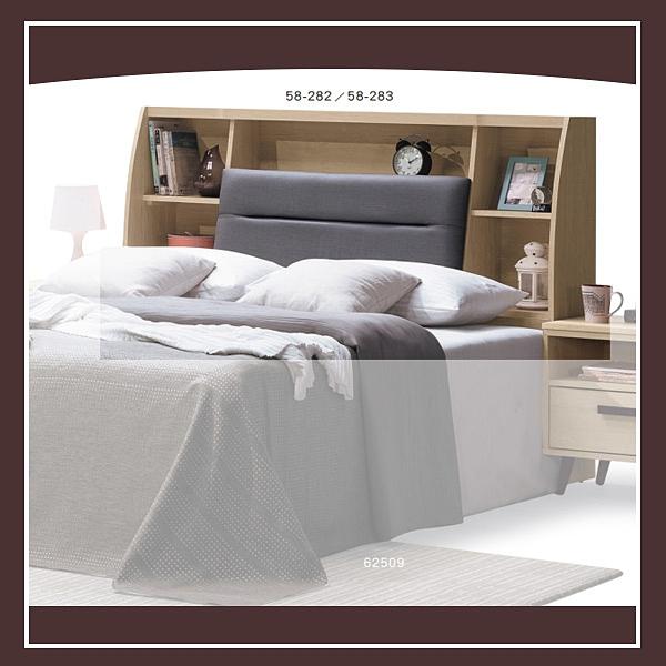【多瓦娜】威特原橡木6尺枕頭型床頭 21050-02458283
