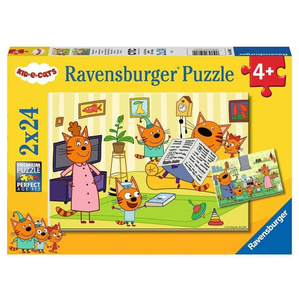 德國Ravensburger維寶拼圖 綺奇貓 (2*24片)