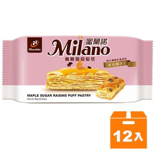 宏亞77蜜蘭諾楓糖葡萄鬆塔92g(12入)/箱