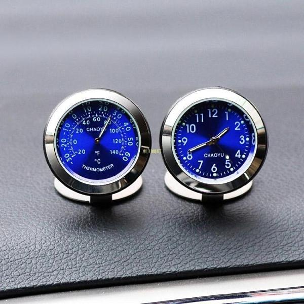 夜光車載時鐘汽車溫度計車用電子表車內鐘表時間表鐘電子鐘石英表 快速出貨