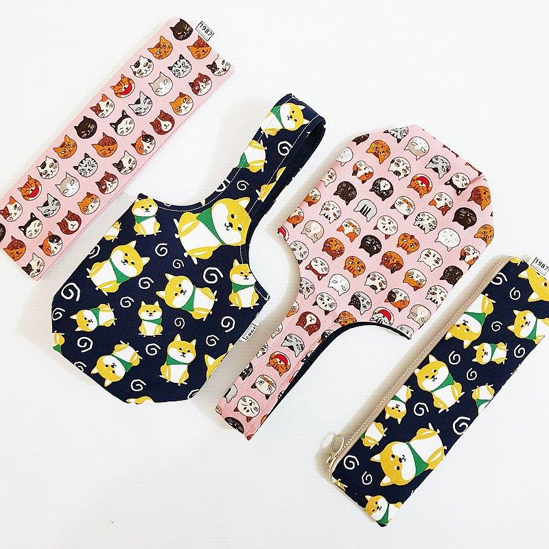 【換季特賣】雙面飲料杯袋 冰霸杯套袋x1+餐具袋×1