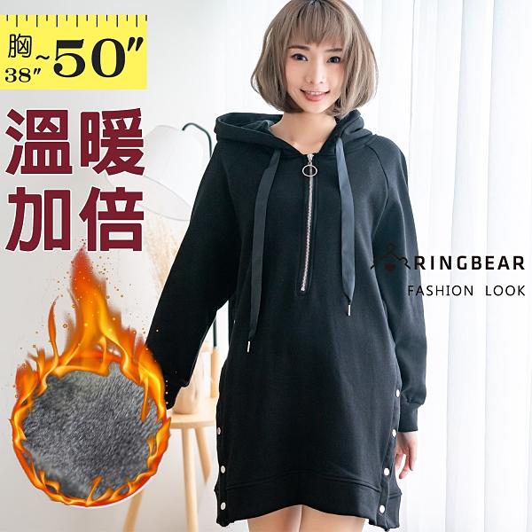 長袖洋裝--顯瘦個性胸前金屬拉鍊兩側排扣抽繩連帽長袖連身裙(黑XL-3L)-A430眼圈熊中大尺碼