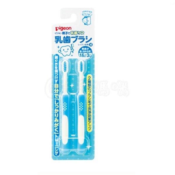 貝親第四階段訓練牙刷/藍
