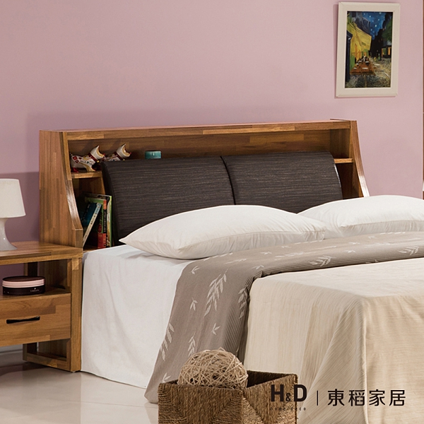 克里斯5尺床頭箱(21JS1/125-3)/H&D東稻家居