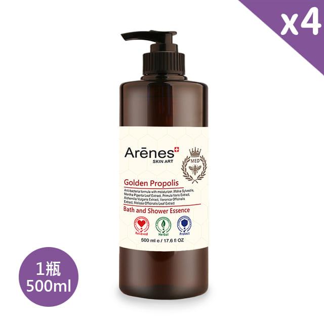 Arenes 頂級日本蜂膠防護沐浴精華 (4瓶入)