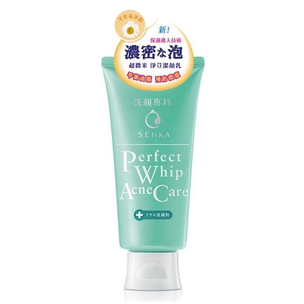 洗顏專科超微米淨荳潔顏乳100g【愛買】
