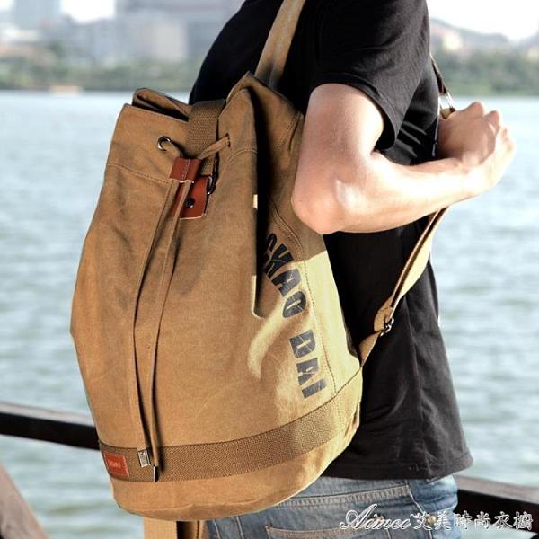帆布後背包新潮代運動雙肩包男士韓版帆布學生電腦包男背包休閒旅行書 快速出貨