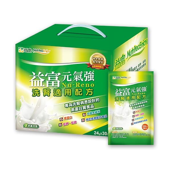 【益富】元氣強 洗腎適用配方 24gx30包(1盒)