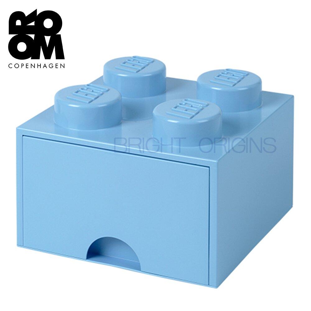 丹麥 Room Copenhagen 樂高 LEGO® 樂高4格抽屜收納箱-淺藍色