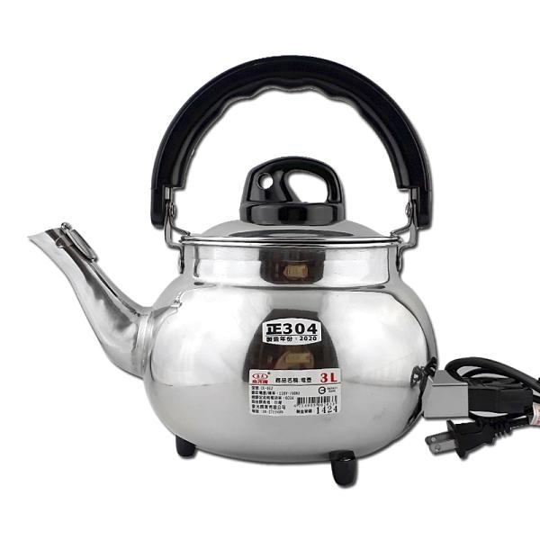 泉光牌 304不鏽鋼笛音電茶壺2L 煮水壺 煮開水 燒水壺 熱水壺 開水壺 煮泡麵 台灣製