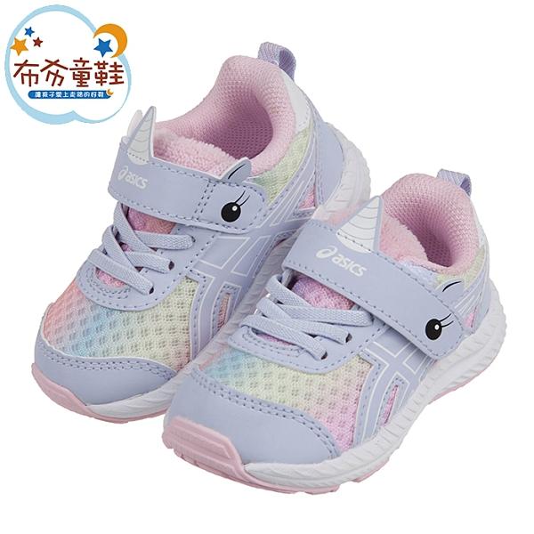 《布布童鞋》asics亞瑟士粉紫獨角獸寶寶機能學步鞋(13~16公分) [ J1G202F ]