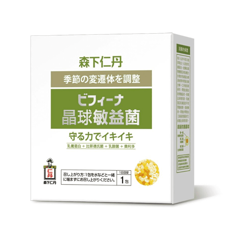 森下仁丹 晶球敏益菌(30包) 益生菌 乳酸菌 乳鐵蛋白 比菲德氏菌 換季必備(30 包)