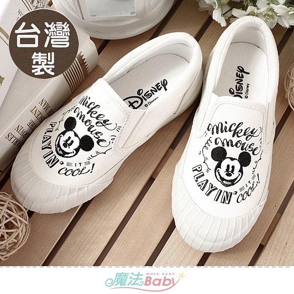 女鞋 台灣製迪士尼米奇正版新潮帆布鞋 魔法Baby