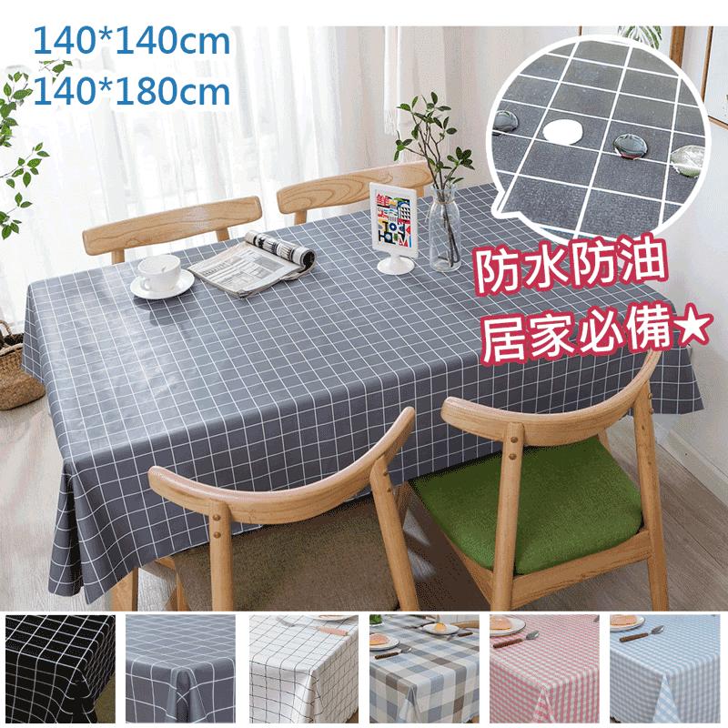 日系和風防水防油桌巾