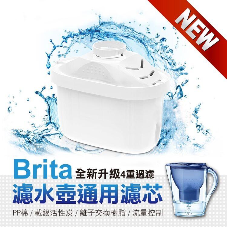 brita濾水壺通用濾芯