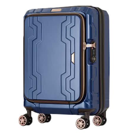 日本 LEGEND WALKER 5205-48-19吋 墾丁藍