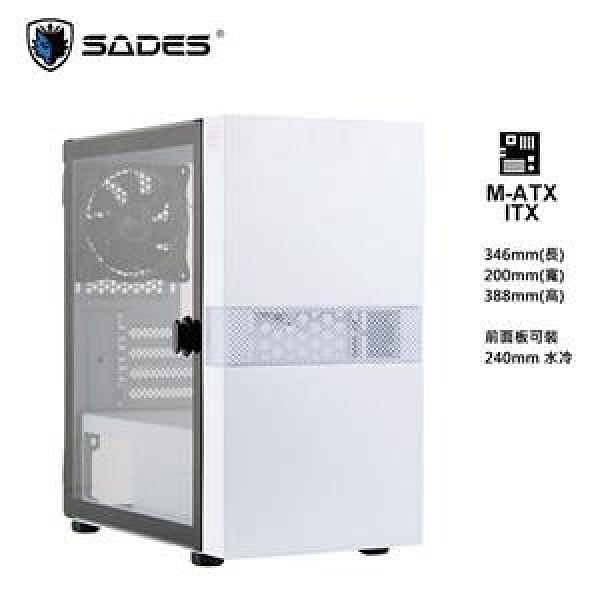 【綠蔭-免運】賽德斯 SADES COLOR SPRITE 彩色精靈 (粉白色) (ANGEL EDITION) 水冷電競機箱