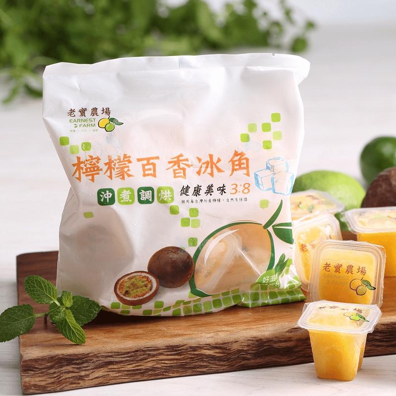 【老實農場】金桔檸檬冰角(6 包)