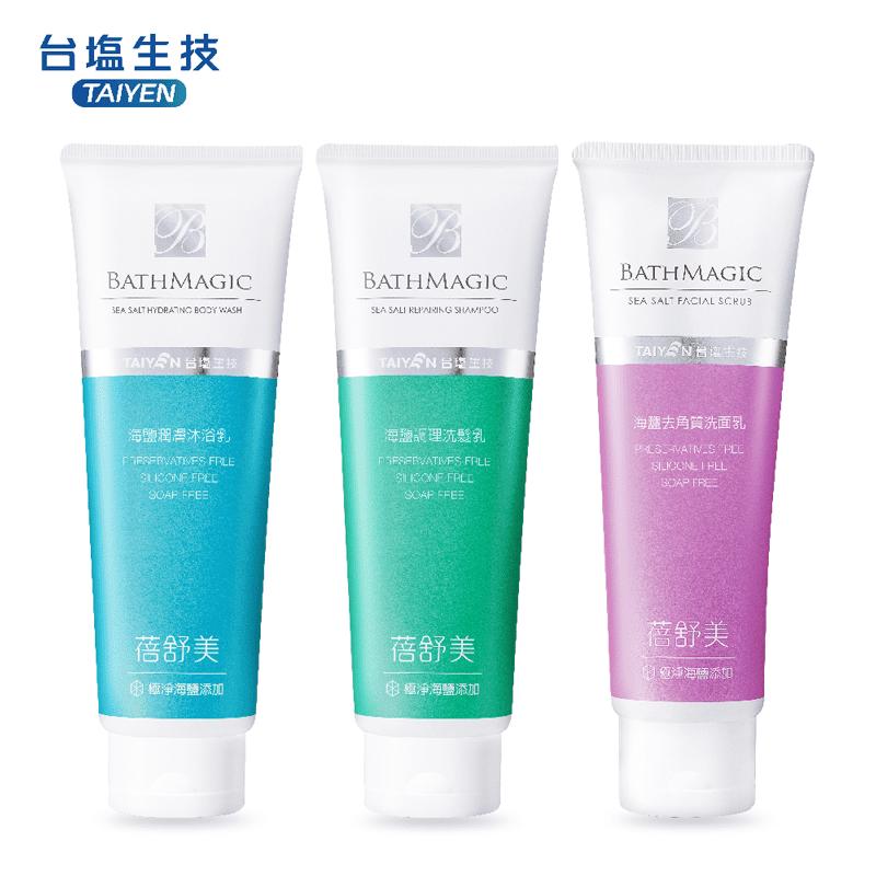 【台鹽生技】蓓舒美海鹽潤膚沐浴乳/洗髮乳/洗面乳(3 入)