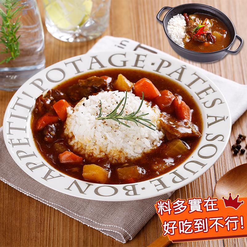 快樂大廚美味調理包任選(9 包)