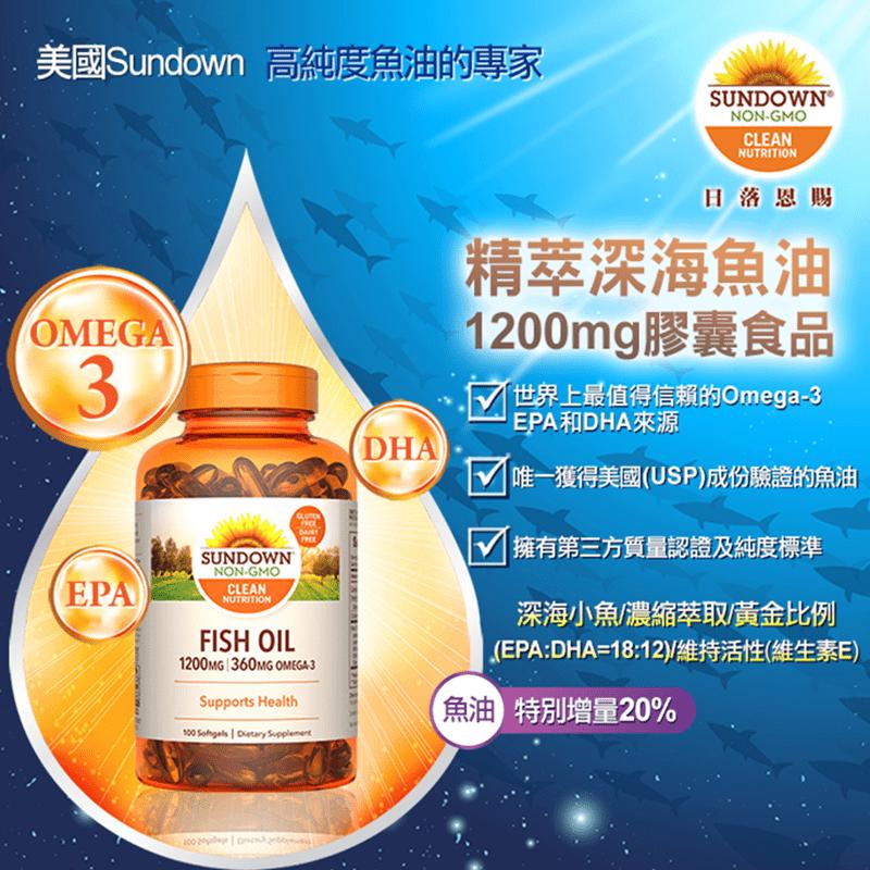 【Sundown 日落恩賜】高單位緩釋型B群+C-B12強化配方100錠(3瓶組(100 粒)