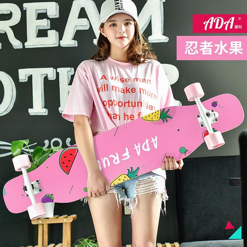 【現貨】抖音滑板成人女生韓國四輪公路專業板刷街雙翹男楓木舞長板初學者