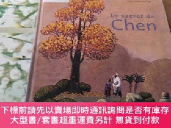 二手書博民逛書店Le罕見secret de ChenY204356 Le secret de Chen Le secret d