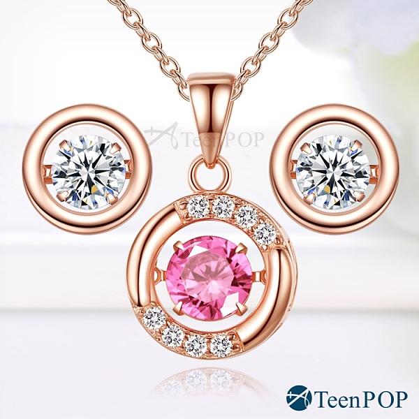 925純銀項鍊 ATeenPOP 耳環套組 寵愛告白 天然寶石托帕石 玫瑰金 跳舞石項鍊 跳舞石耳環