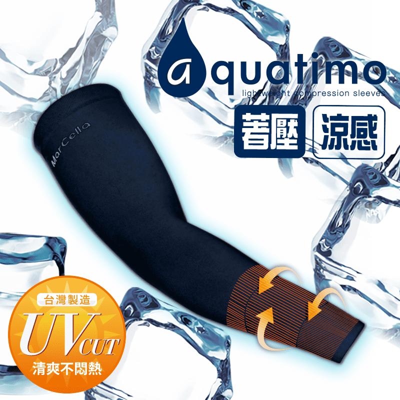 瑪榭台灣製彈性機能防曬袖套(2 雙)