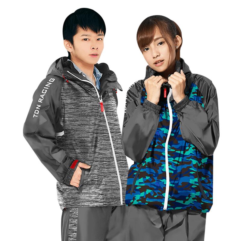 超輕速乾機能套裝 防水風衣外套 透氣雙層透氣雨衣