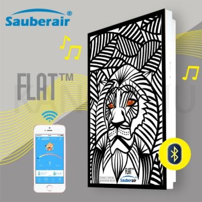 Sauberair 6-10坪 叢林獅王黑框 藍芽喇叭空氣清淨機 FLAT-BT 台灣品牌 壁掛畫框式